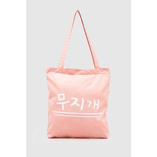 Tote bag Adorable Projects Pink