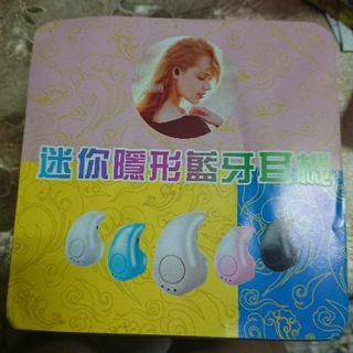 迷你隱形藍芽耳機(粉色)