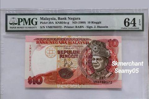 1989 Malaysia RM10 6th Series PMG64EPQ