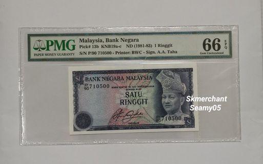 1981 Malaysia RM1 4th Series PMG66epq