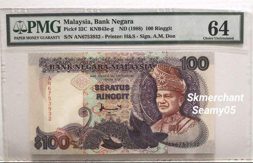 1995 Malaysia RM100 7th Series PMG64