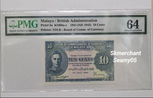 1941 Malaya /British Administration 10c PMG64