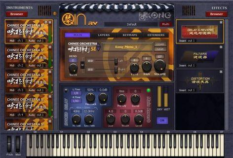 Kong Audio Chinee Orchestra Full Edition