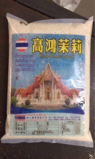 泰國茉莉香米三公斤