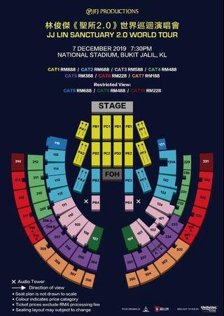 JJ Lin Concert CAT7 Ticket