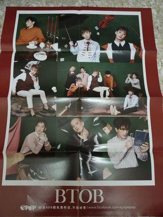 BTOB Movie poster