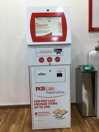 Cheaper Postal Fee available