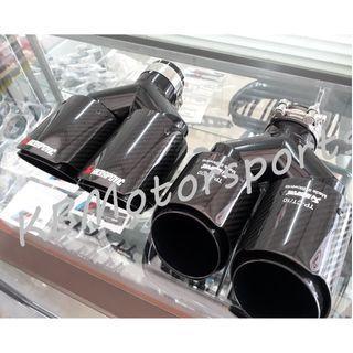 Akrapovic Carbon Exhaust Tailpipe