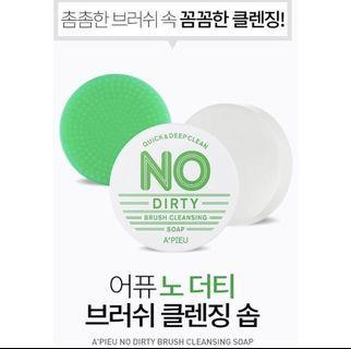 韓國 Apieu刷具粉撲清潔組