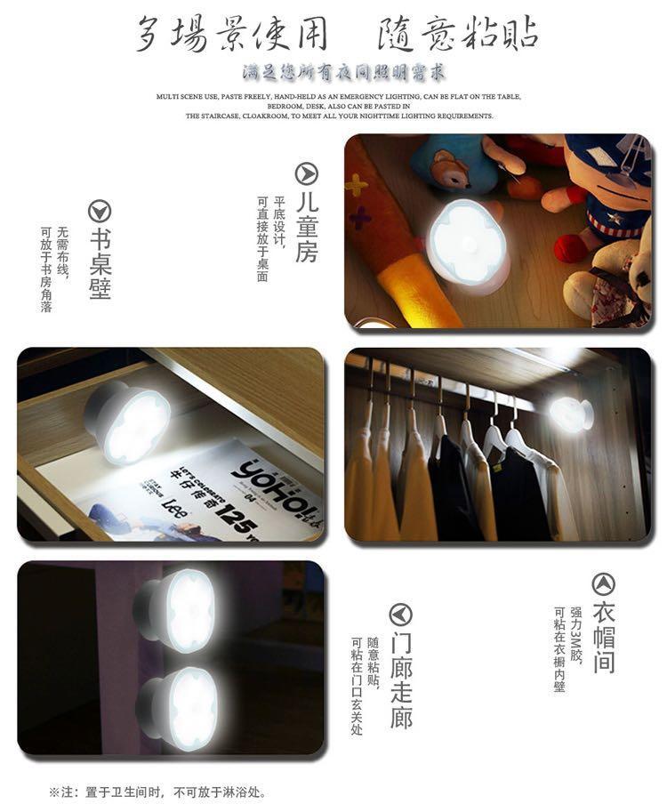 360ºLED無死角充電感應燈/磁吸感應燈🌟🔥有現貨🔥10個