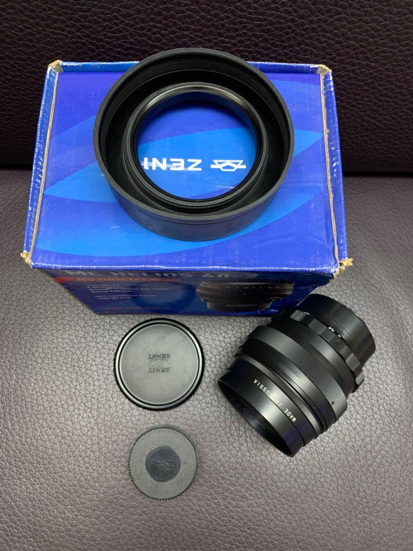 85mm f1.5 Zenit MC Helios 40-2 Nikon mount
