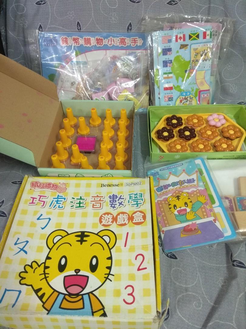 巧虎教材 道具 玩具 教科書 益智書