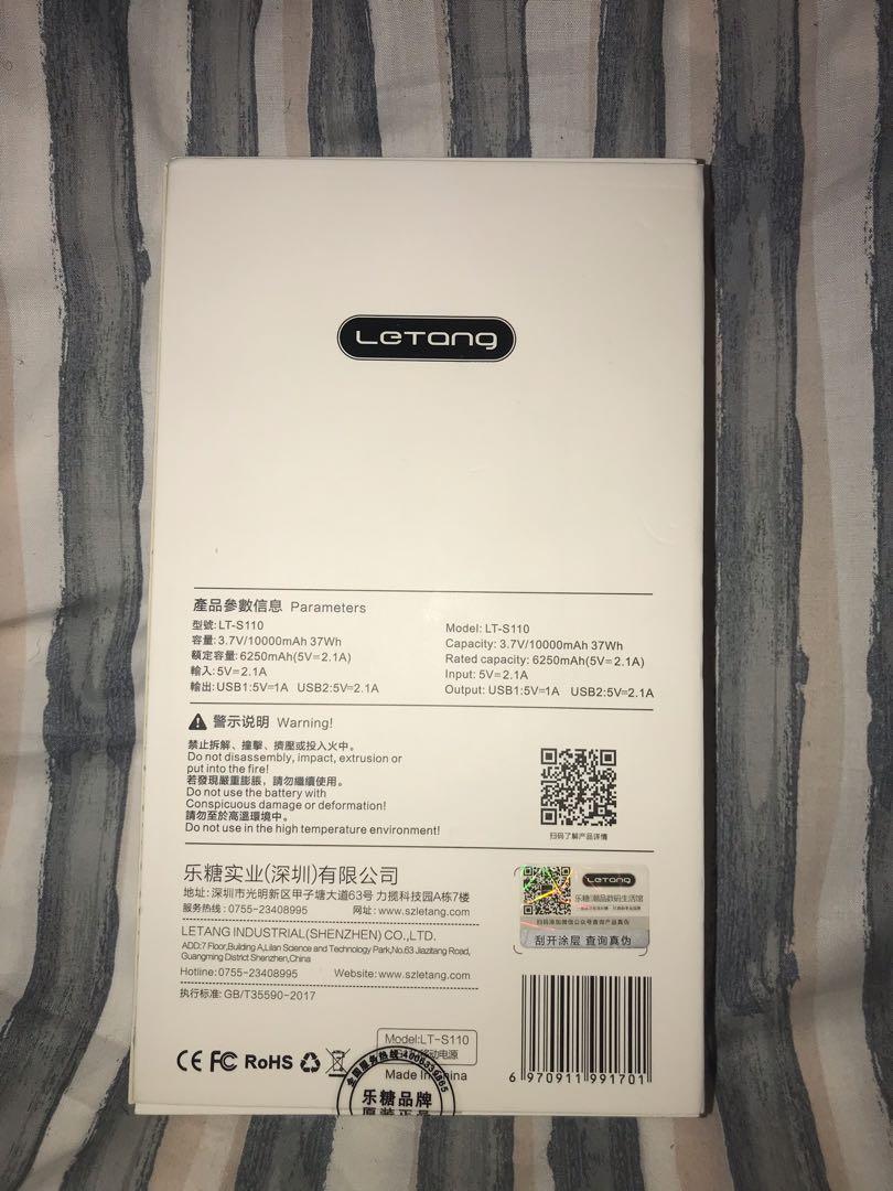 全新 LT-S110 素色布紋行動電源 10000mAh 雙輸出SUB孔 輕薄好攜帶 防偽刮卡 2.1A 實拍 現貨