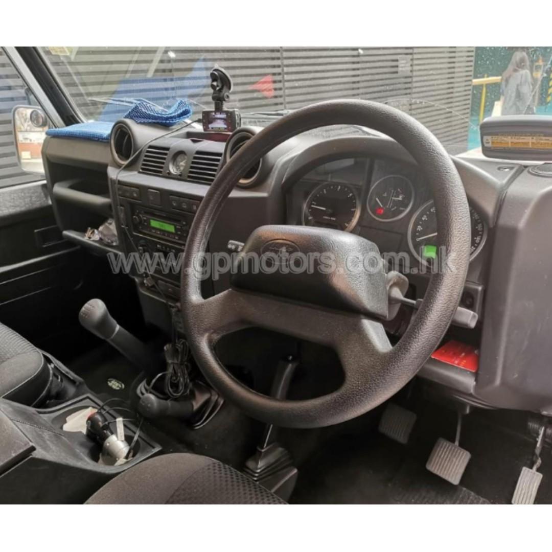 Land Rover Defender (Code 3803)