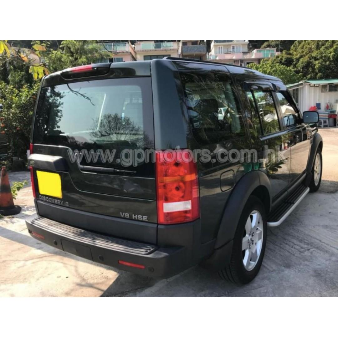 Rover Discovery 3 (Code 3770)