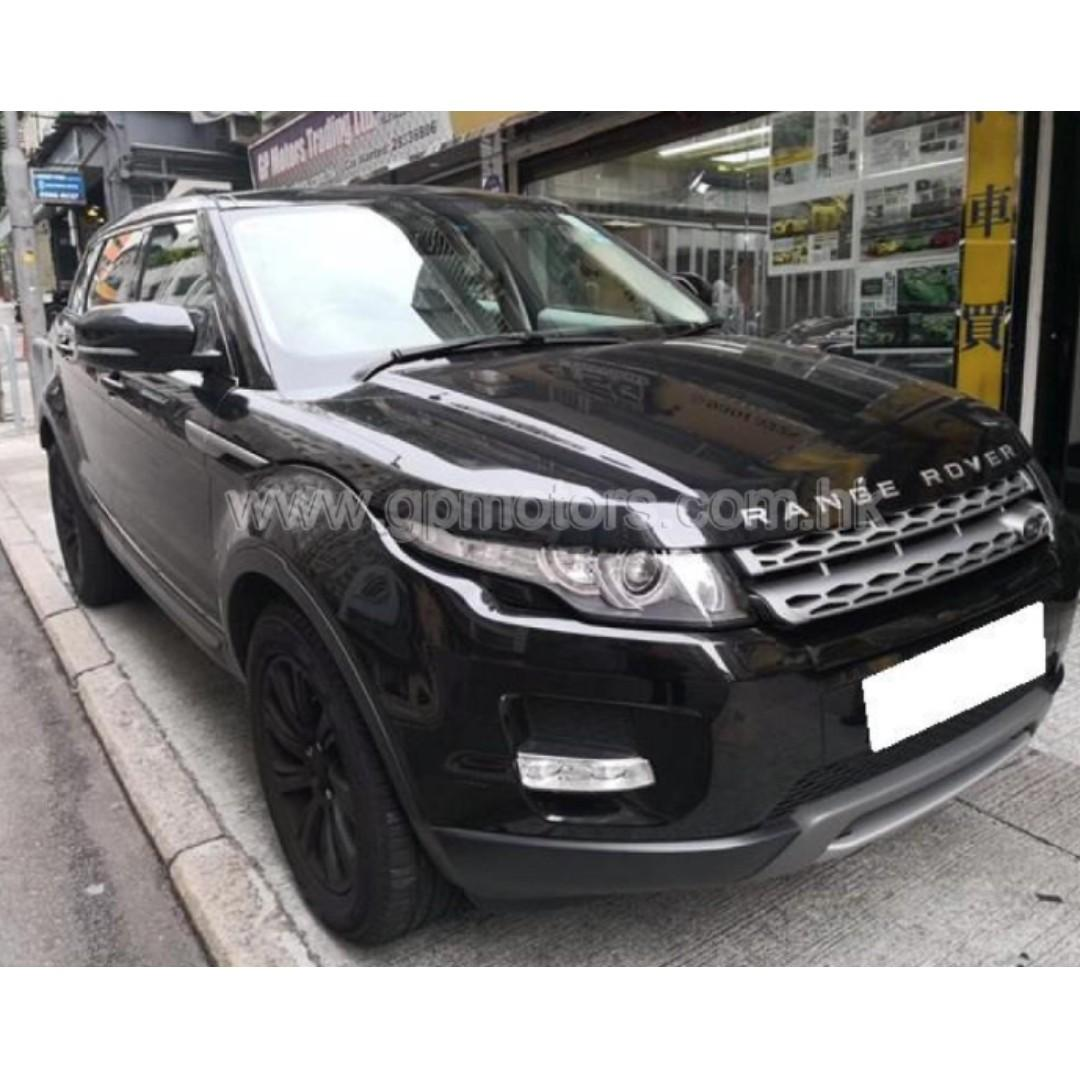 Land Rover EVOQUE (Code 3760)