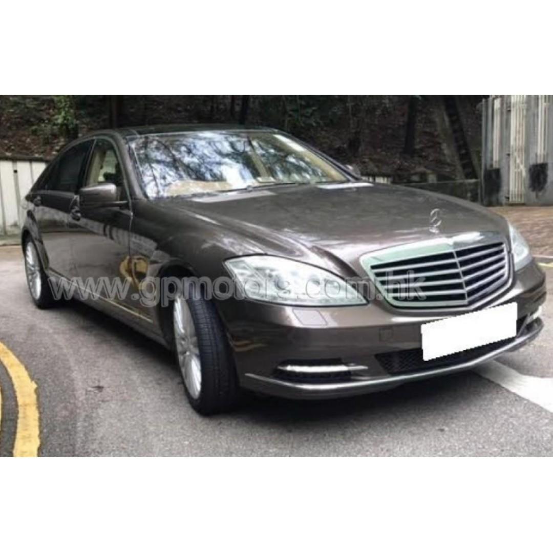 Mercedes-Benz S500 (Code 3756)