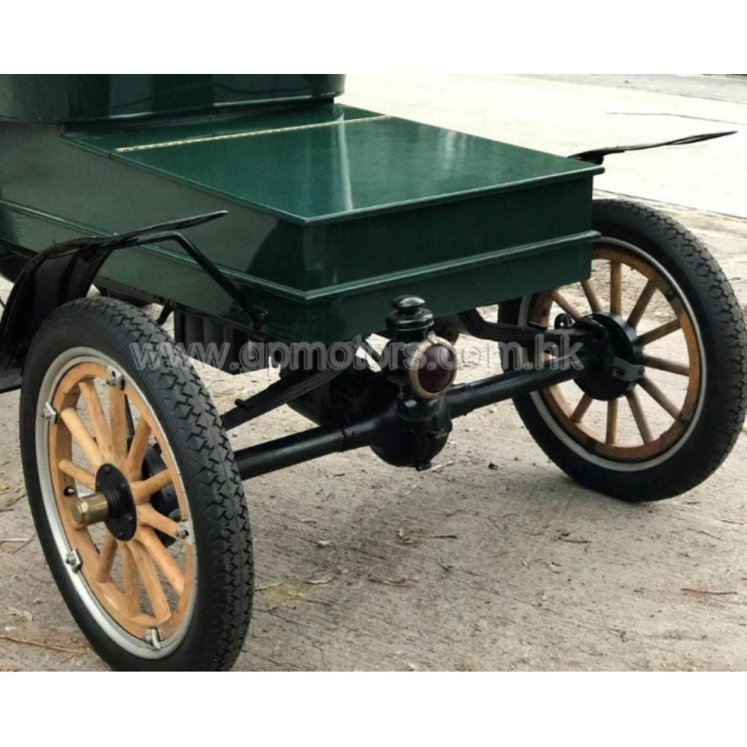 (價錢面議)Ford N 1907 (Code 3753)