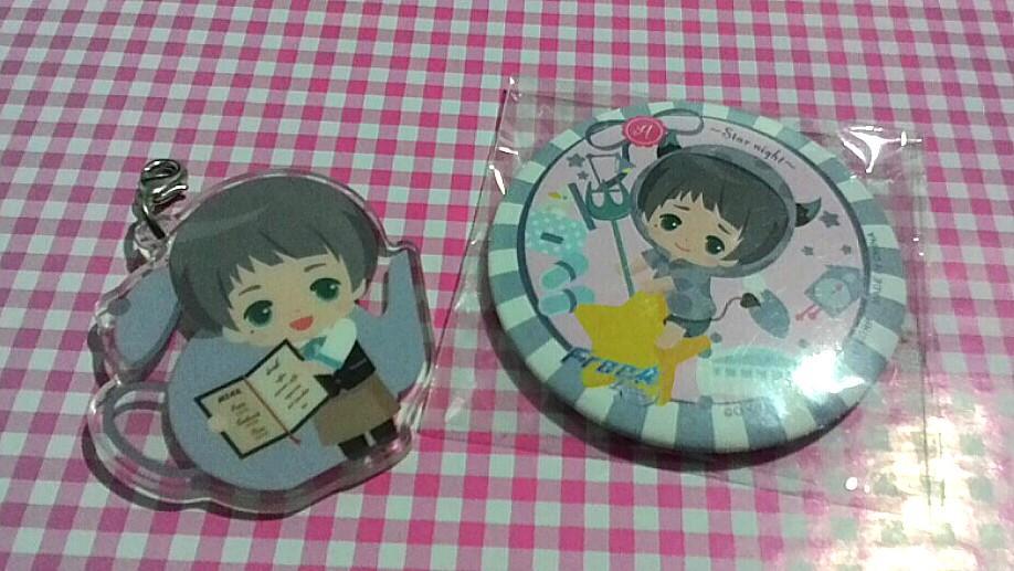 Anime Free! Iwatobi Ai Nitori keychain, charm, mirror set