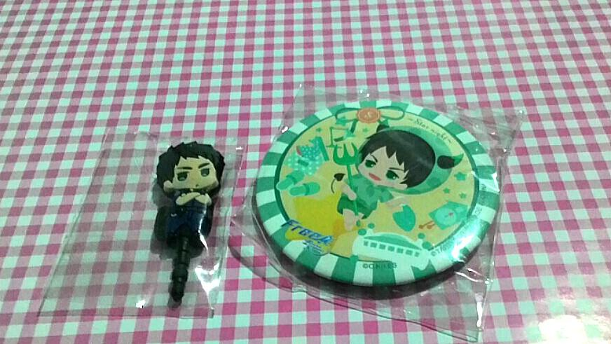 Anime Free! Iwatobi Sosuke Yamazaki phone charm and mirror set