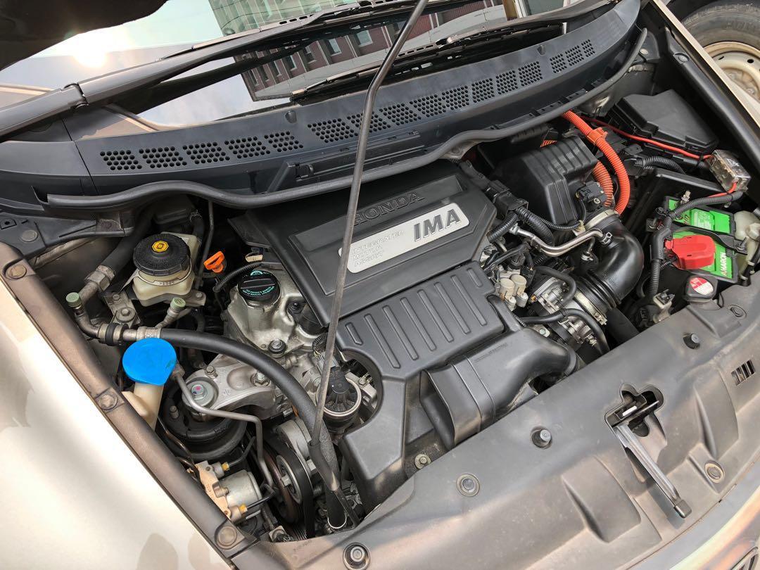 Honda Civic 1.3 Hybrid (A)