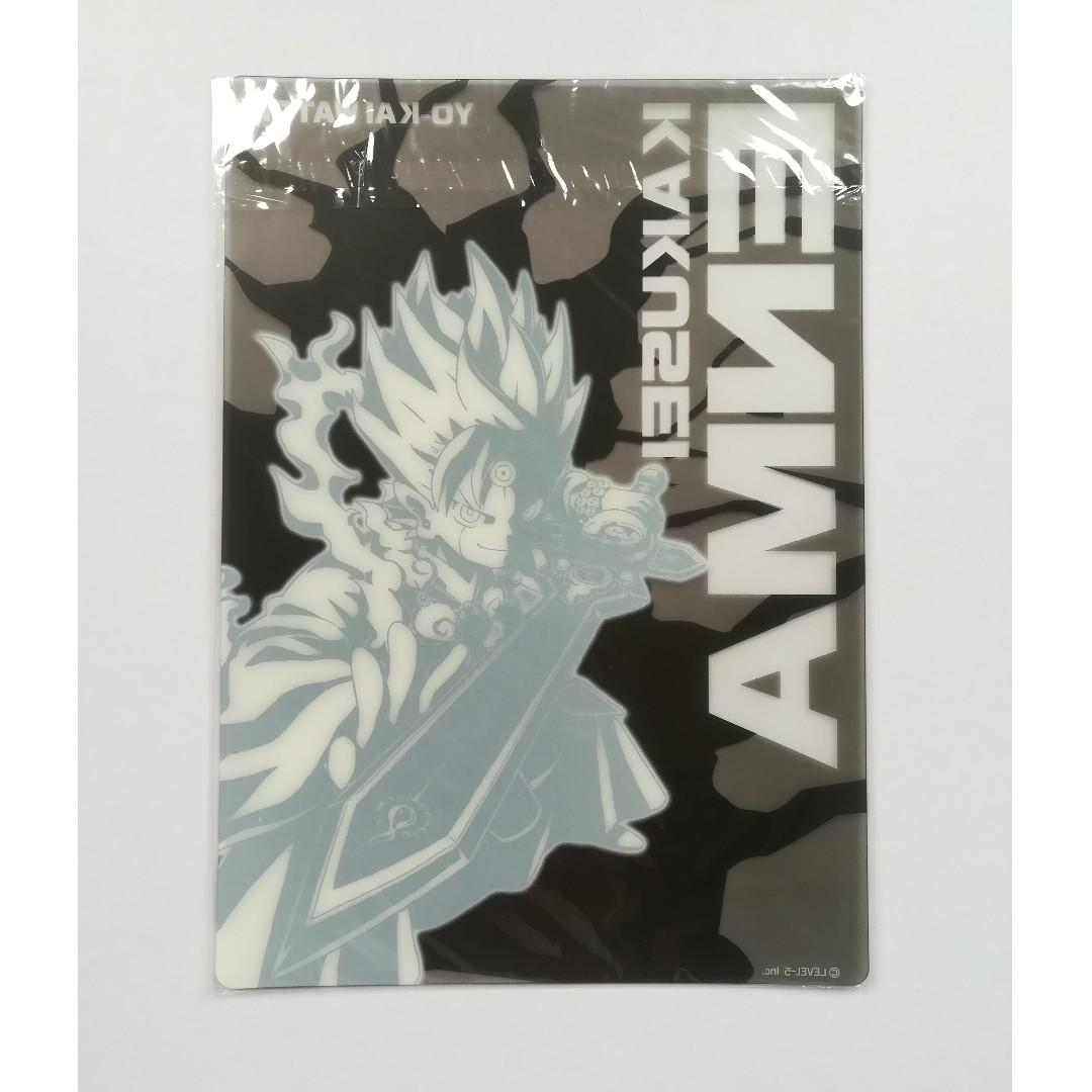 (Limited) Yo-kai Watch - Kakusei Enma - - Pencil Board / Underlay Board / Shitajiki