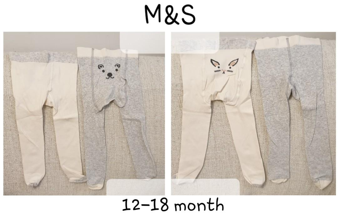 **BNWT** REDUCED TO CLEAR ~ MARKS /& SPENCER SHORTS ~ 12-18 mths or 1½ 2 years