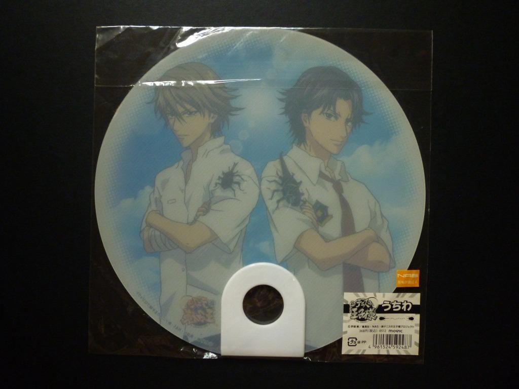 New Prince of Tennis ~ Atobe Keigo ~ Shiraishi Kuranosuke ~ Fan
