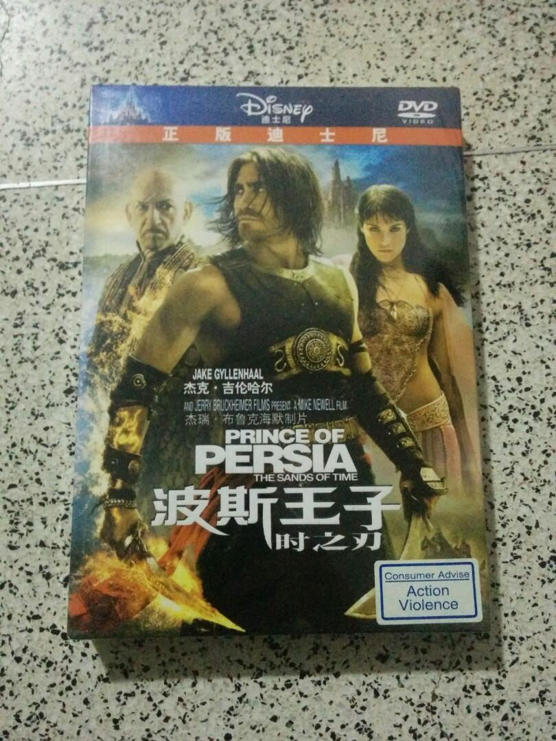 Prince Of Persia The Sands Of Time Dvd Movie I Music Media Cds Dvds Other Media On Carousell