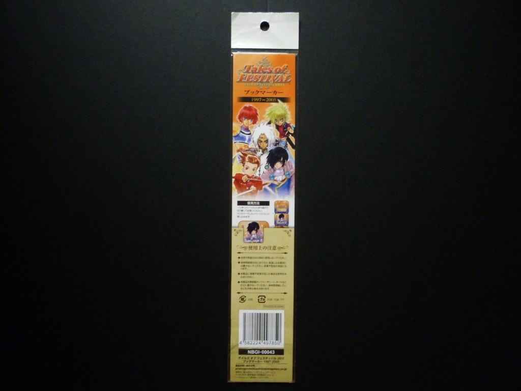 """Tales of Festival 2011"" ~ Ver. 1997-2005 ~ Bookmark"