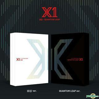 [PRE-ORDER][INCL POSTAGE] X1 비상: QUANTUM LEAP MINI ALBUM - 2ND PRESS