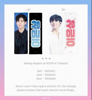 X1 Lee Eunsang Fansite Slogan