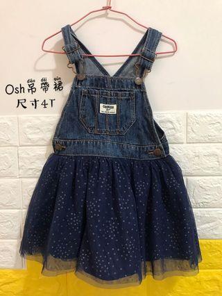 Osh吊帶裙