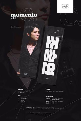 X1 Seungyoun Slogan set