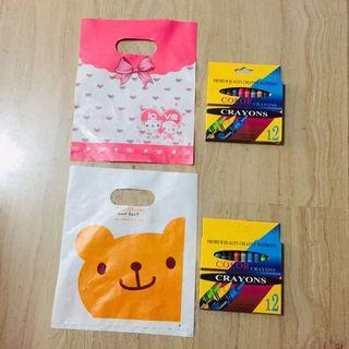 Children Gift Goodie Bag