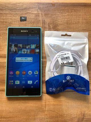 [售] Sony Xperia C3 D2533 智慧型手機 [價格]2500 [物品狀況]2手     [交易方式]面交自取 7-11或全家取貨付款 [交易地點]台南市東區     [備註]無盒裝/旅充隨機出貨/記憶卡2GB [匯款帳號]合作金庫[006]1232-872-051459