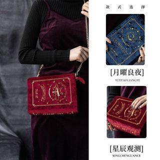🌙MAJESTIC STAR OBSERVATION&MOONLIGHT NIGHT STARRY SKY BOOK RETRO LOLITA GOTHIC COSPLAY WOMEN FASHION CHAIN SHOULDER BAG-2 COLORS🌙