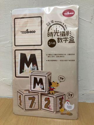 六甲村 時光攝影數字盒