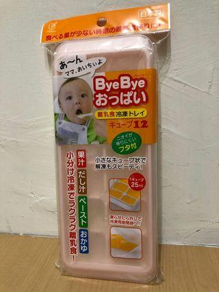 KOKUBO 副食品 分裝盒