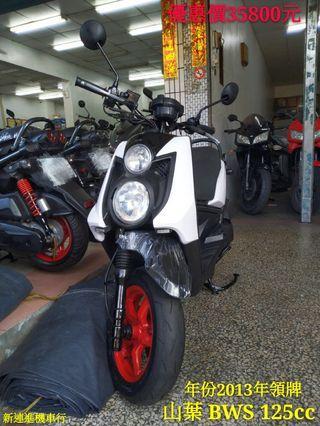 山葉 BWS 125cc 非 HXOT G6 JET JETs GT GP 勁戰 一代 二代 三代 四代 雷霆 戰將