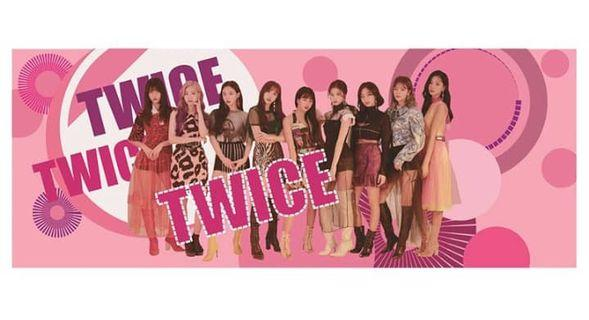 [READY STOCK] TWICE BANNER - NEW !!!