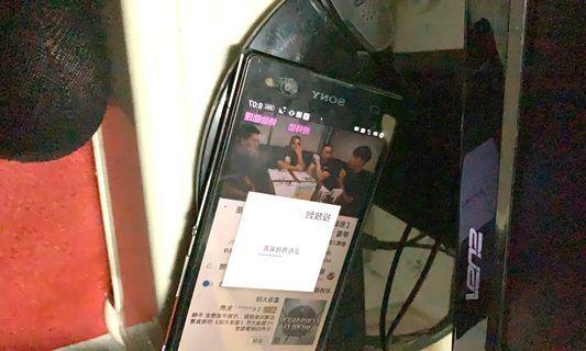 Sony手機-9成新.無異常