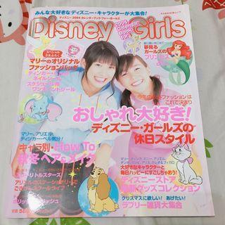 ❤️ab愛亂買❤️日本迪士尼女孩 2004年雜誌 內附瑪莉貓塑口袋
