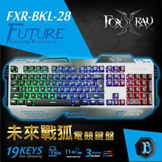 FXR-BKL-28 未來戰狐鍵盤