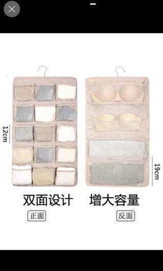 Storage of underwear