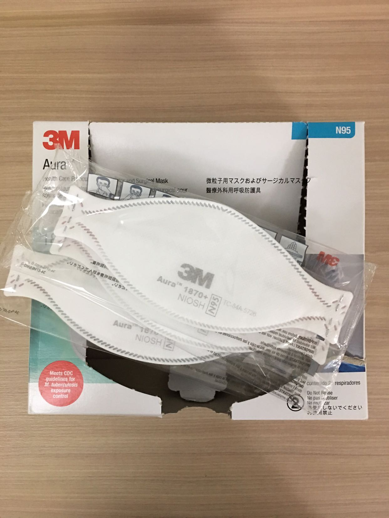 3m n95 surgical mask 1870