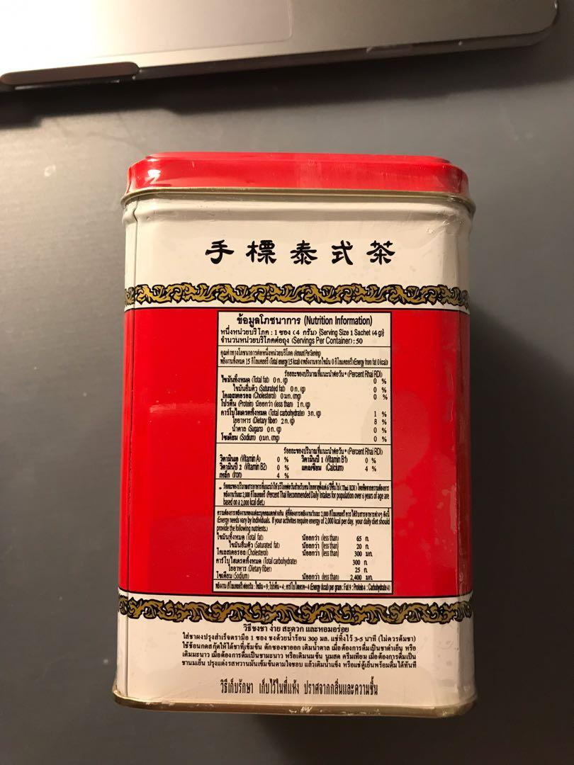 ChaTraMue Thai Tea (Original) Sachet Packed in Can