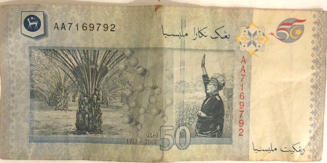 COLLECTIBLE OLD RM50 RINGGIT NOTE