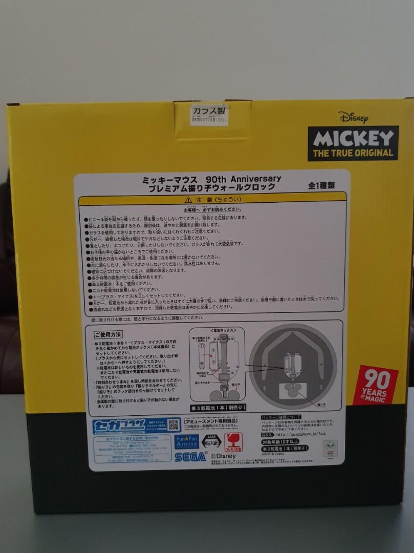Disney - Mickey mouse 90th anniversary premium pendulum clock