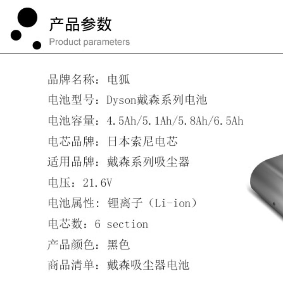 Dyson 電池 V6 V7 V8 V10 價格最低!